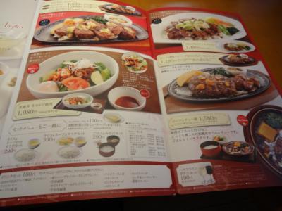 menu_niku.jpg