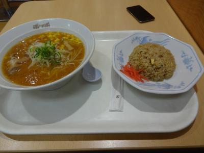 miso_cha.jpg