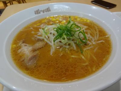 miso_up.jpg
