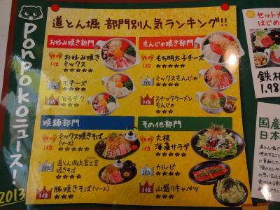 oko_menu.jpg