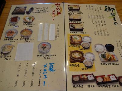 oohasi_menu02.jpg