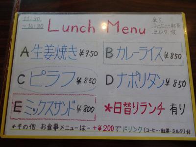 paru_lunch.jpg