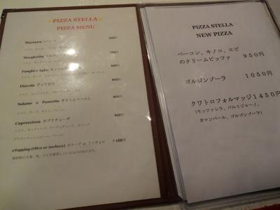 piz_menu.jpg
