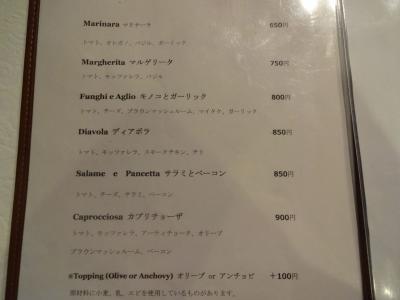 piza_menu01.jpg