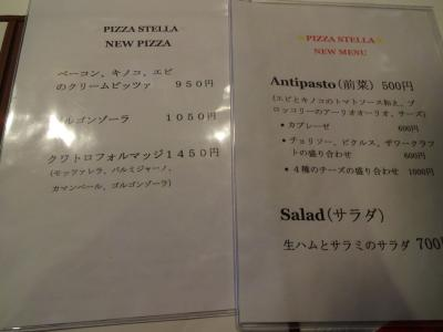 piza_menu04.jpg
