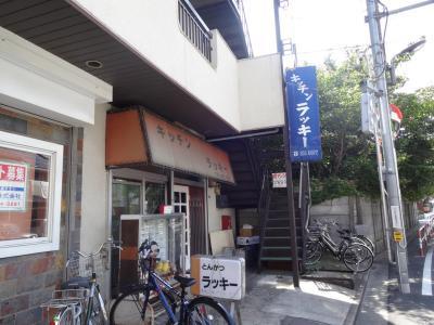 raki_gaikan_20130818202311c8a.jpg