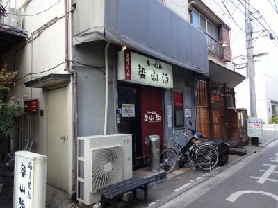 ryou_gaikan_20130502192024.jpg