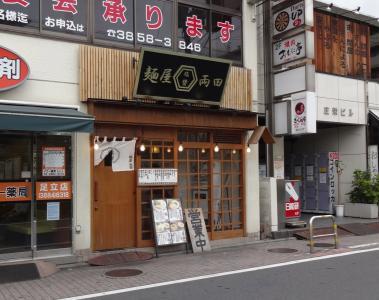 ryou_gaikan_20130720194330.jpg
