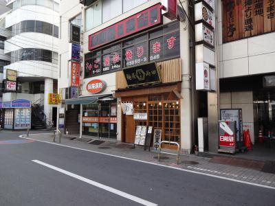 ryou_gaikan.jpg
