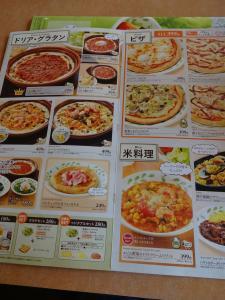 saize_menu02.jpg