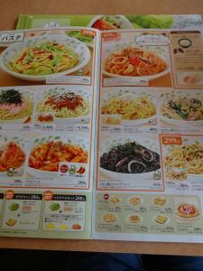 saize_menu.jpg