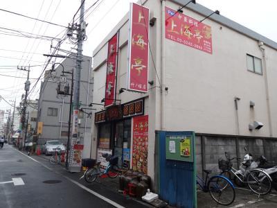 shanhai4_gaikan.jpg