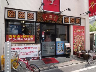 shanhai_gaikan.jpg
