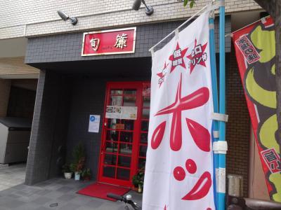 shun_gaikan.jpg