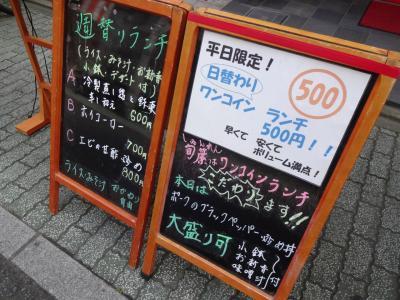shun_kanban.jpg