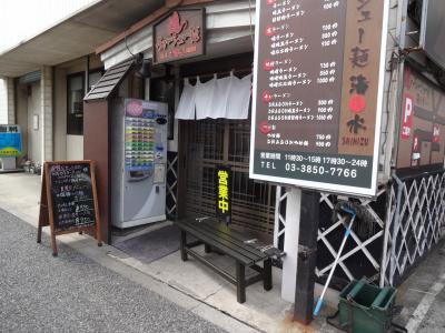 simi_gaikan.jpg