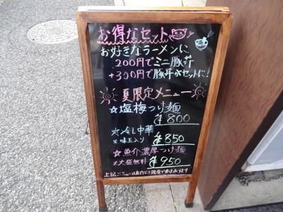 simi_kanban.jpg