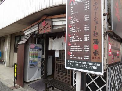 simiz_gaikan.jpg