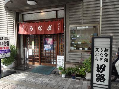 siomi_gaikan.jpg