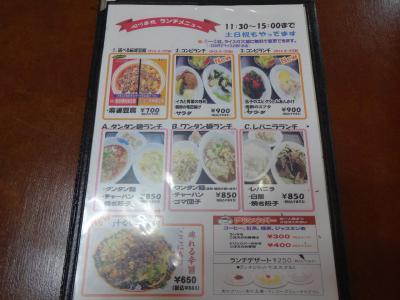 sisen_menu.jpg