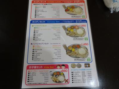 siva_menu.jpg