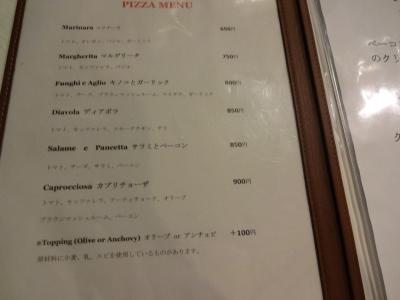 ste_menu.jpg