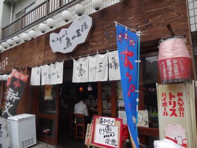tori_gaikan.jpg