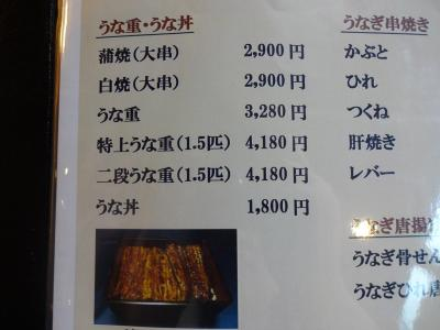 uma_menu.jpg