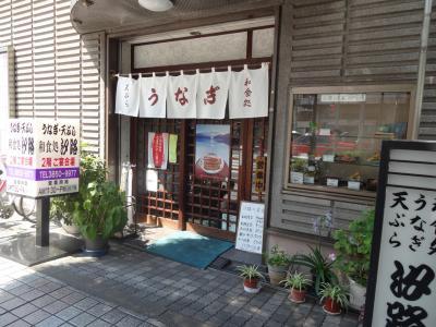 una_gaikan.jpg