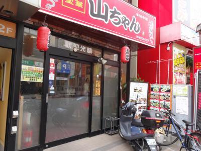 yama_gaikan.jpg