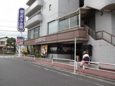 yohe_gaikan.jpg