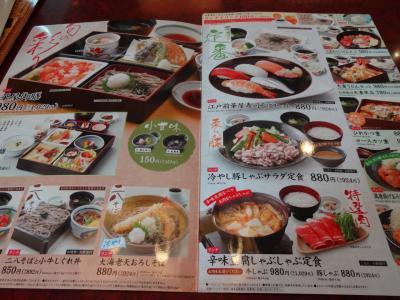 yohe_menu.jpg