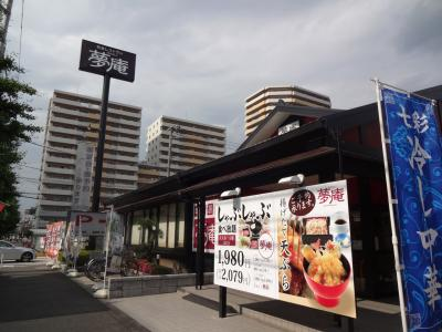 yume_gaikan.jpg