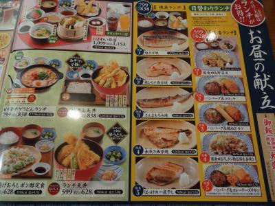 yume_menu01.jpg