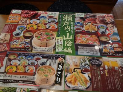 yume_menu02.jpg