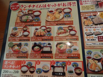 yume_menu03.jpg