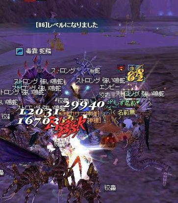 SRO[2013-03-24 15-06-12]_41