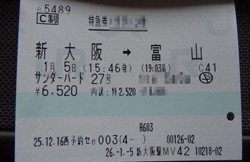 DSC05339_R.jpg