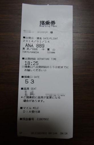 DSC05412_R.jpg