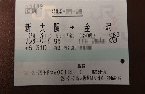 DSC05890_R.jpg