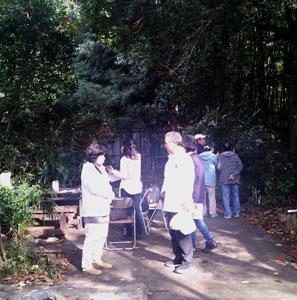 「関さんの森」に行って来ました