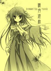 kazuna.jpg