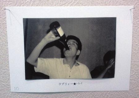 ラブリィー★パパ ユニーク賞(コロタイプ営業会議選)
