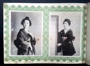 京都百美人