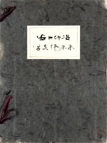 0000表紙