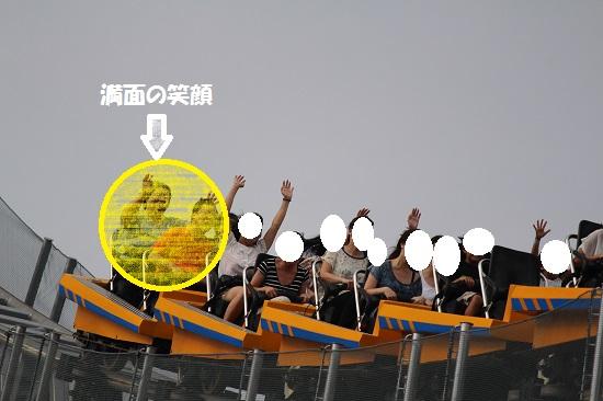 81jk13.jpg