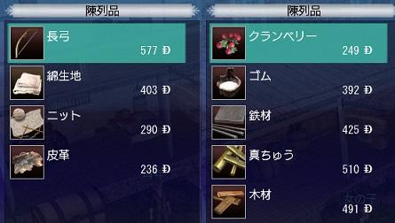 110513 020940