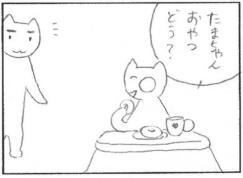 mito4