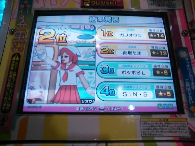 NCM_0750.jpg