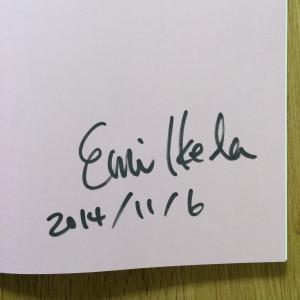 2014-11-06-suguyomi-sign.jpg